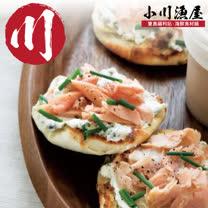 小川漁屋香草鮭魚淨肉<br/>4包(500G/包+-10%)