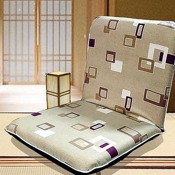 【KOTAS】帕斯輕巧防潑水五段和室椅(兩色)-水藍