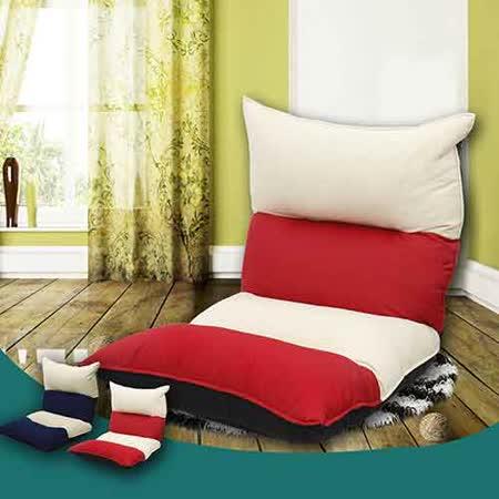 【KOTAS】楓卡拼色舒適五段和室椅(兩色)-紅