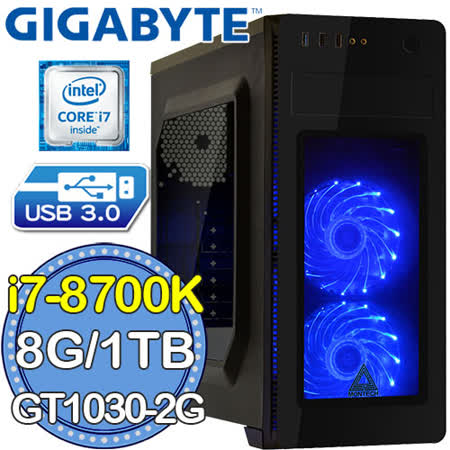 技嘉Z370平台【加速奪鐮】Intel第八代i7六核 GT1030-2G獨顯 1TB效能電腦