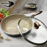 【Discovery 發現者】韓式喜悅 不沾鍋 深煎鍋/平底鍋+鍋蓋GPL-3000DFP(30cm)