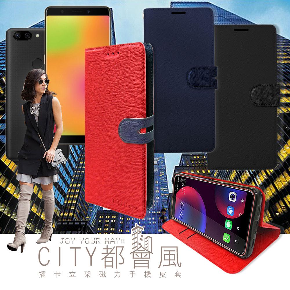 CITY都會風 糖果SUGAR Y8 MAX 插卡立架磁力手機皮套 有吊飾孔