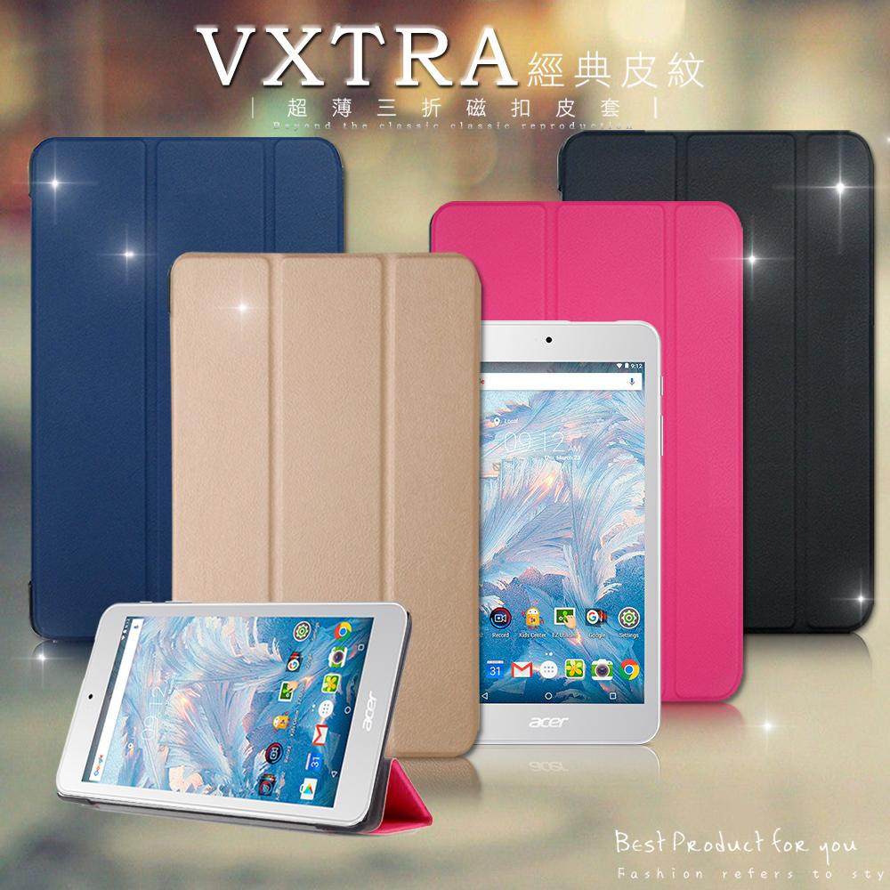 VXTRA ACER Iconia One7 B1-790 經典皮紋三折保護套 平板皮套 宏碁
