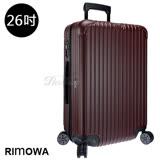 【RIMOWA】Salsa 26吋小型行李箱 (亞光紅)