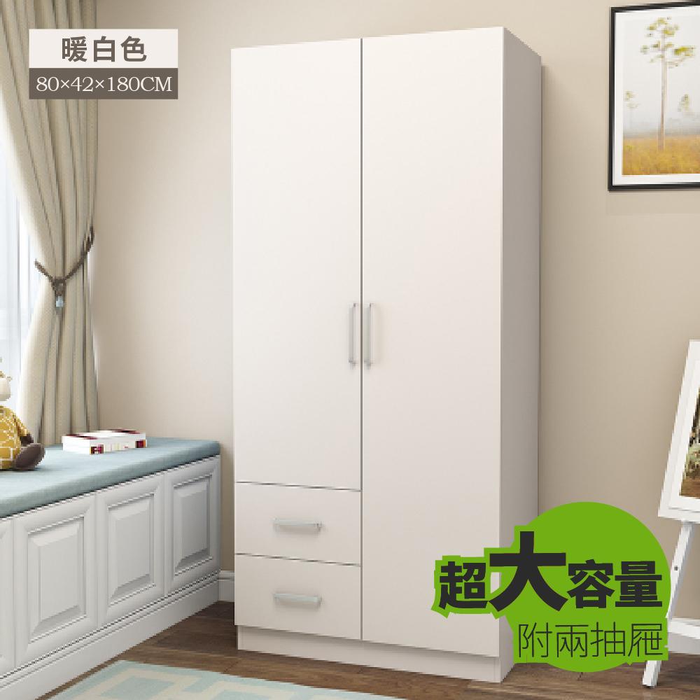多隔層設計 簡約兩門二抽衣櫃
