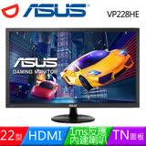 ASUS 華碩 VP228HE 22型雙介面低藍光不閃屏液晶螢幕