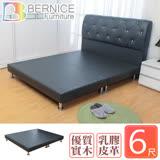 Bernice-佩卡6尺皮革雙人加大床底/床台(灰色)(不含床頭片)