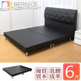 Bernice-佩卡6尺皮革雙人加大床底/床台(黑色)(不含床頭片)