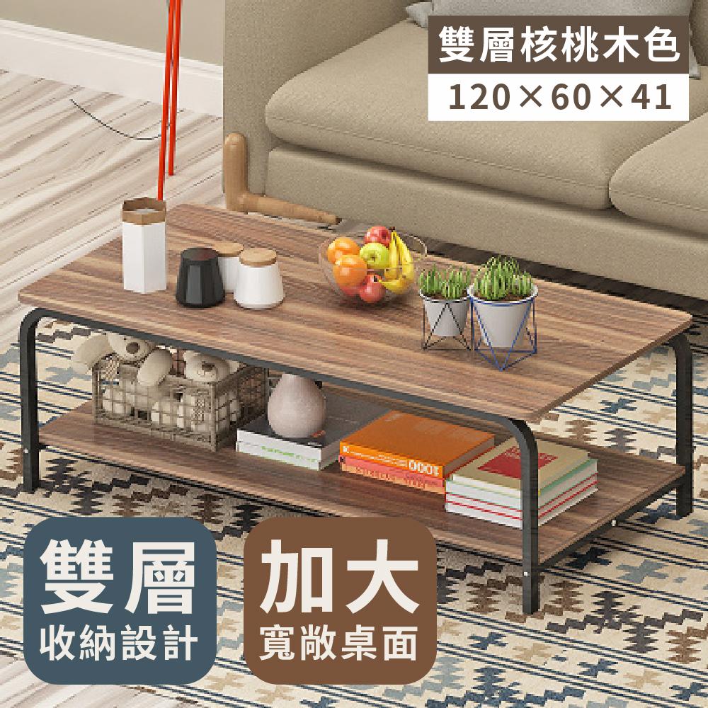【ABOSS】日系工業風格4尺茶几/小茶几/咖啡桌/書桌/邊桌【DIY趣味組裝】