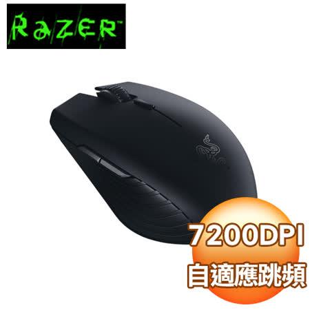 Razer Atheris刺鱗樹奎  無線電競滑鼠