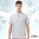 歐洲貴族oillio 短袖T恤 雜訊設計 木紋鈕扣 淺灰色