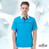 歐洲貴族oillio 短袖POLO 襯衫領設計 品牌印花 藍色