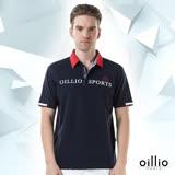 歐洲貴族oillio 短袖POLO 襯衫領設計 品牌印花 黑色