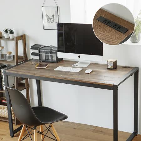 Peachy life  工業風附插座電腦桌