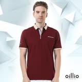 歐洲貴族oillio 短袖POLO 拉鍊造型 特色領巾 紅色