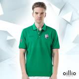 歐洲貴族oillio 短袖POLO 刺繡58 OILLIO CLUB 綠色