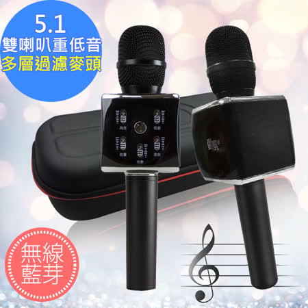 【SUPA FINE】無線藍芽喇叭行動KTV麥克風(HF-F8)不破音才敢大聲