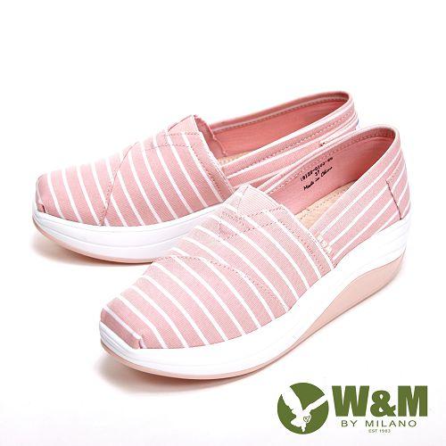 W&M BOUNCE系列 超彈力條紋增高鞋 女鞋-淺粉(另有灰)