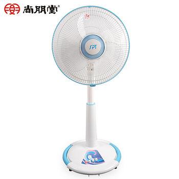 尚朋堂12吋直立式電風扇SF-1250
