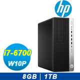HP 800G3 6代i7 W10Pro 商用電腦