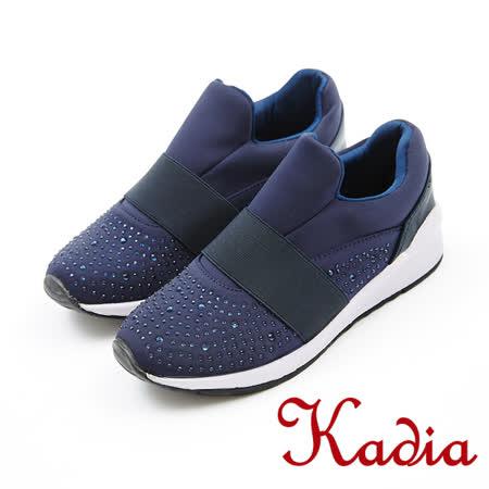 kadia 舒適水鑽休閒鞋