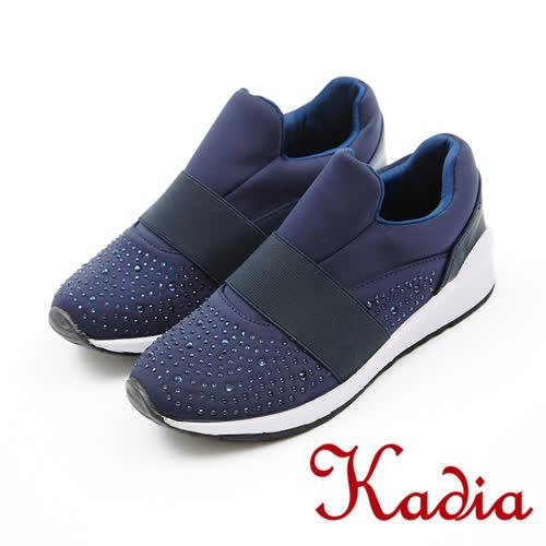 kadia.舒適 造型水鑽休閒鞋(7521-55藍)