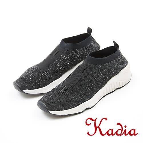 kadia.樂活輕量舒適休閒鞋(7522-95黑)