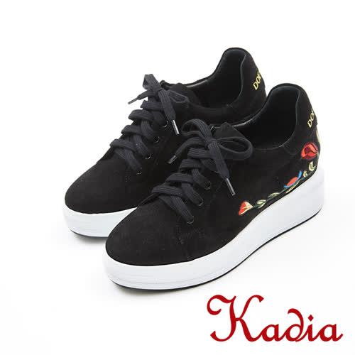kadia.羊反毛繡花休閒鞋(7543-93黑)