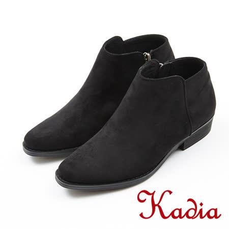 kadia 簡約素面絨布短靴