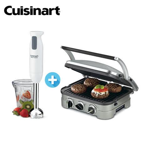 Cuisinart 美膳雅 多功能燒烤盤+手持式攪拌棒