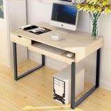 IHouse-DIY 泉佐家用鍵盤架電腦桌
