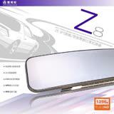 【dido shop】華碩 ASUS ZenPad Z8 ZT581KL 平板保護殼 平板保護套(NA165)