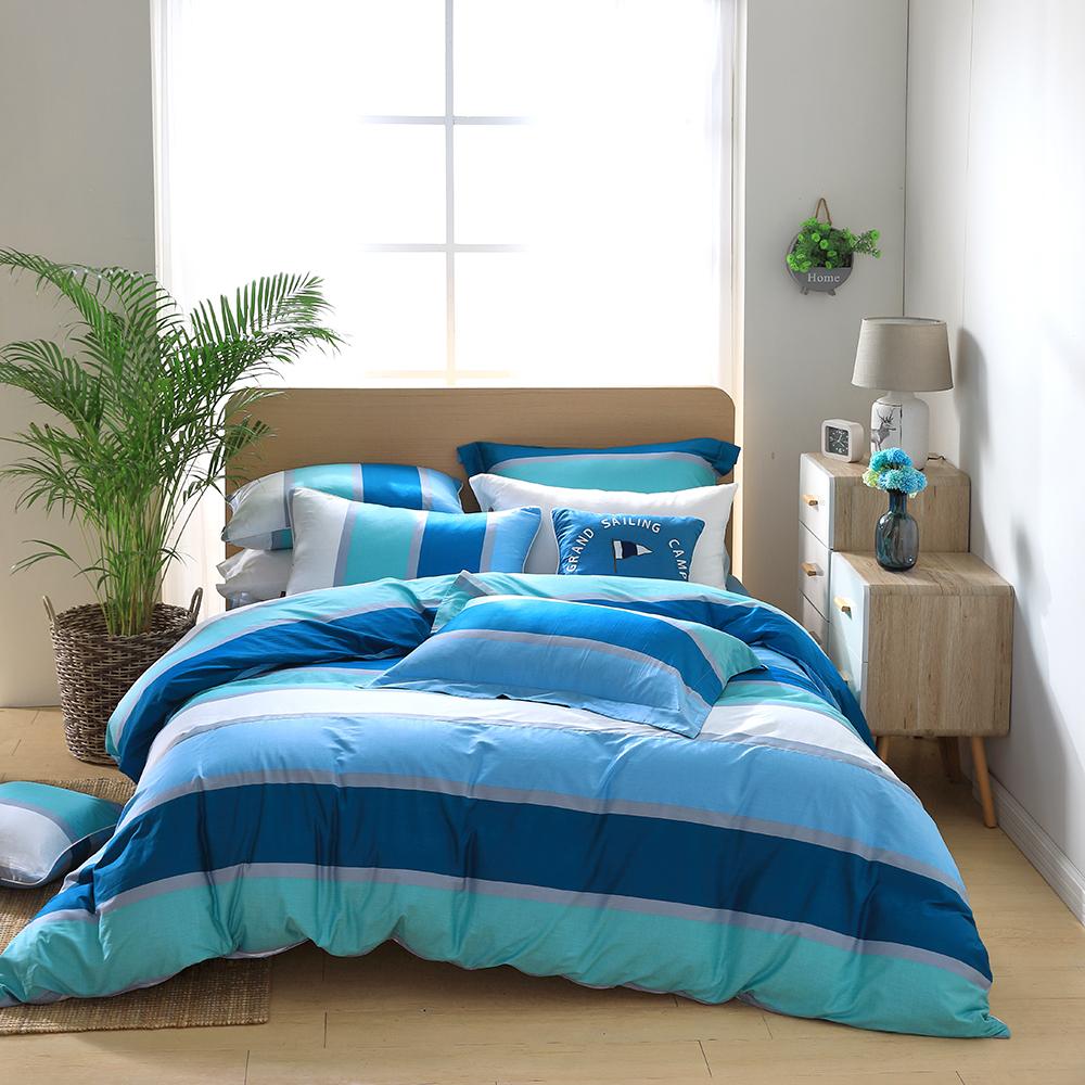 OLIVIA 《 丹尼爾 藍 》特大雙人床包被套四件組 都會簡約系列 【素色床包款 】