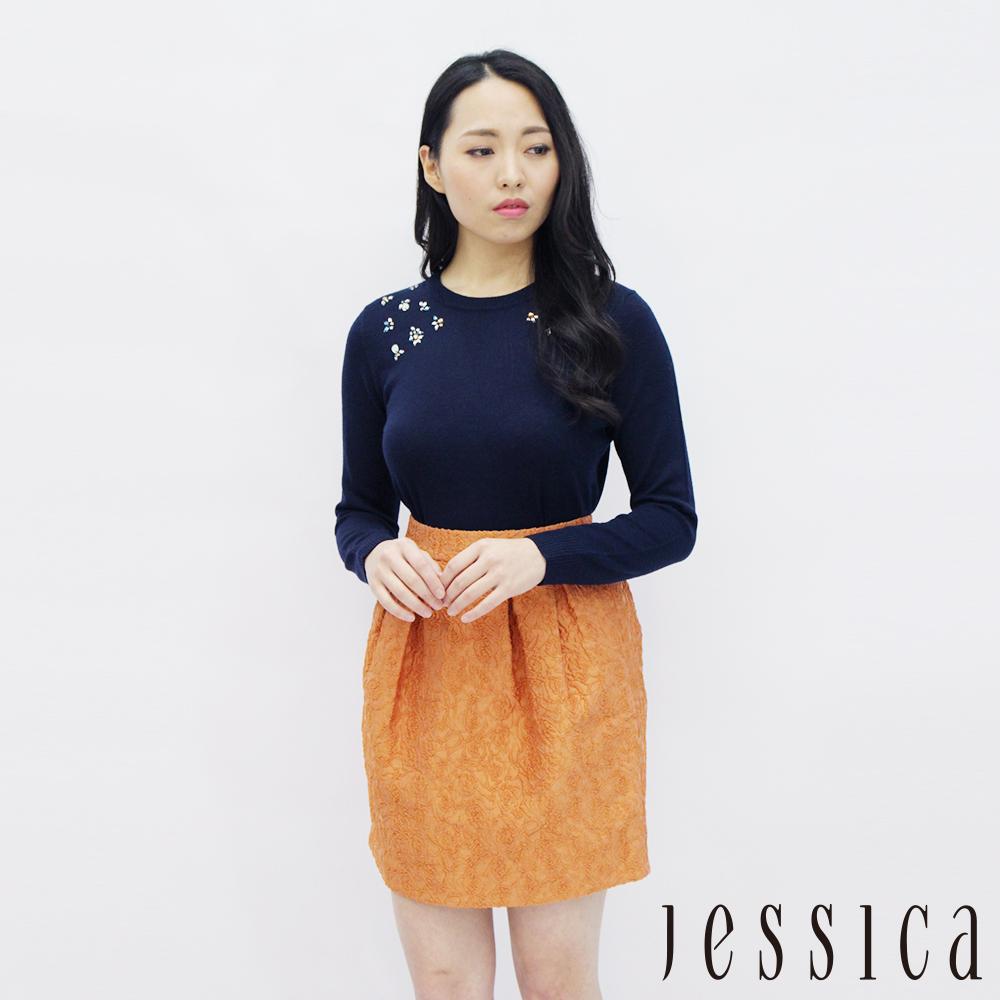 JESSICA - 時尚珠飾設計混羊毛上衣(深藍)