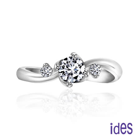 ides愛蒂思  30分八心八箭鑽石戒指
