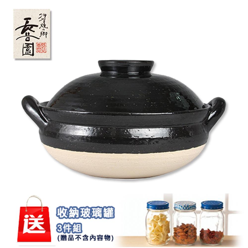【日本長谷園伊賀燒】冷熱兩用多功能調理健康蒸煮鍋(2-4人)加贈多用途玻璃收納罐3入