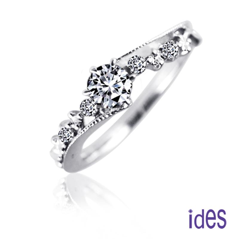 ides愛蒂思鑽石 精選30分E/VVS1八心八箭完美車工鑽石戒指/求婚結婚戒