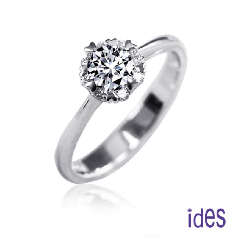 ides愛蒂思 精選35分E/VVS1八心八箭完美車工鑽石戒指/求婚結婚戒