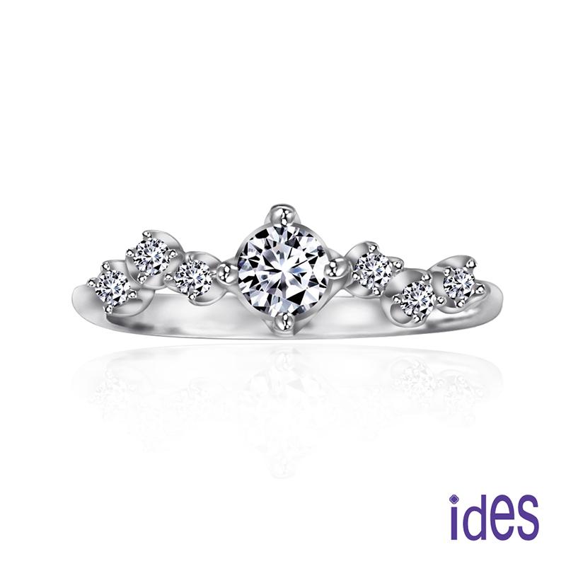 ides愛蒂思 幸福羽翼。設計款32分E/VVS1八心八箭完美車工鑽石戒指/求婚結婚戒