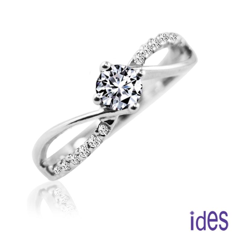 ides愛蒂思鑽石 精選30分E/VS1八心八箭完美車工鑽石戒指/求婚結婚戒
