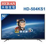 HERAN禾聯 50吋 4K聯網低藍光LED液晶顯示器視訊盒(HD-504KS1+MI5-S01)★含基本安裝