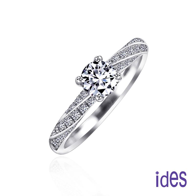 ides愛蒂思 妳最珍貴。設計款33分E/VVS1八心八箭完美車工鑽石戒指/求婚結婚戒