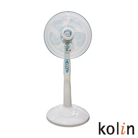 Kolin歌林 14吋節能電風扇-藍