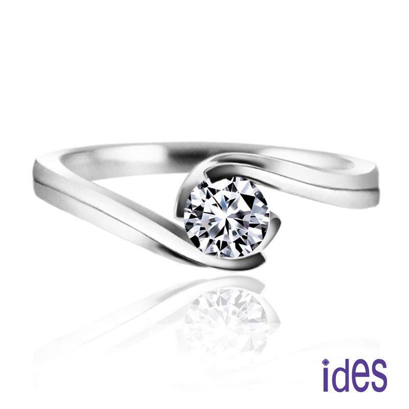 ides愛蒂思 精選50分E/VVS2八心八箭完美車工鑽石戒指/求婚結婚戒