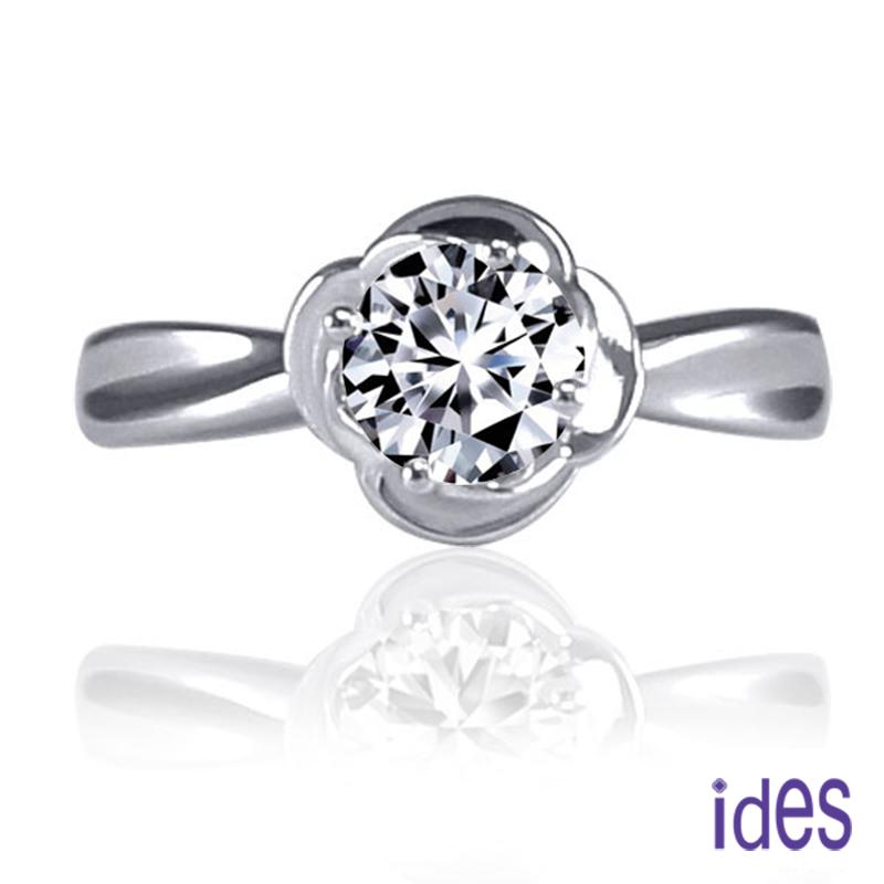 ides愛蒂思 精選53分EVVS1八心八箭完美車工鑽石戒指/求婚結婚戒