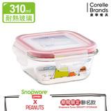 (任選)【Snapware康寧密扣】SNOOPY耐熱玻璃保鮮盒-方型310ml
