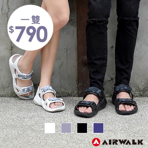 AIRWALK減壓緩震輕量休閒涼鞋-任選一件 $790 -情侶鞋  親子鞋