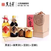 【黑豆桑】春風如意禮盒組(黑金1+蘋果淳1+豆豉1+豆瓣1)