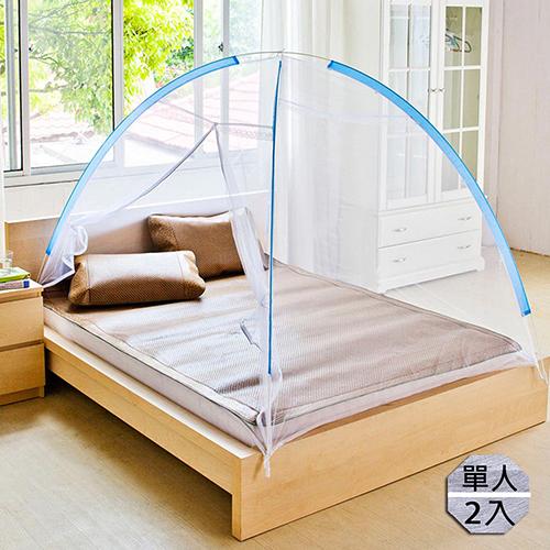 【KOTAS】蒙古包蚊帳自動彈開免安裝秒開秒收防蚊/蚊帳-單人-藍x2