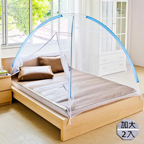 【KOTAS】蒙古包蚊帳自動彈開免安裝秒開秒收防蚊/蚊帳-加大-藍x2
